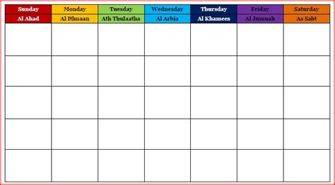 unit calendar template calendars for learning talibiddeen jr companion