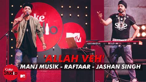 allah veh lyrics coke studio mtv song lyrics