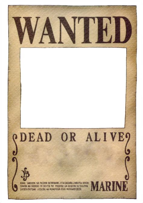 Poster Wanted One 19 wanted poster psd free premium templates