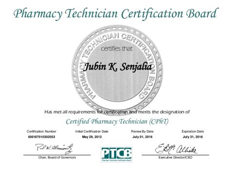 Pharmacy Board Certification by Ptcb Certificate