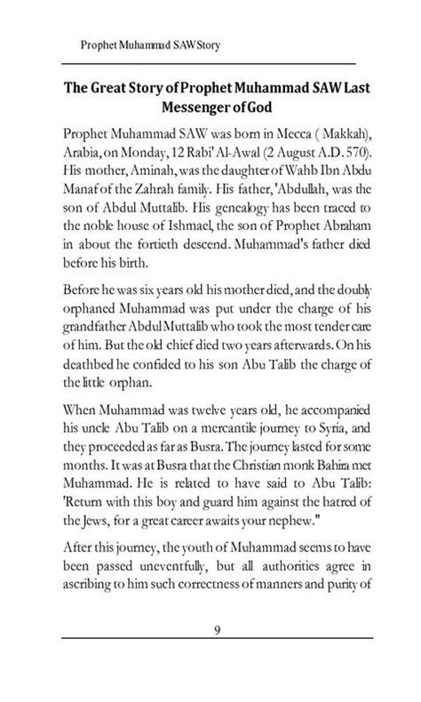 prophet muhammad  story apk   android getjar