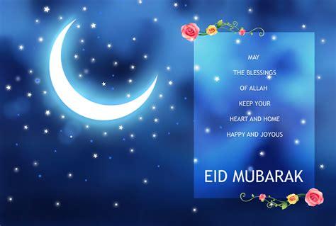 ramadan eid mubarak messages sms in english hindi 2017