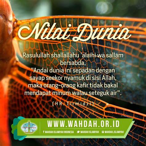 menyikapi dunia wahdah islamiyah