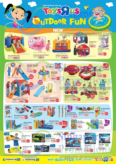 toys r us mayfield backyard water slides toys r us image mag