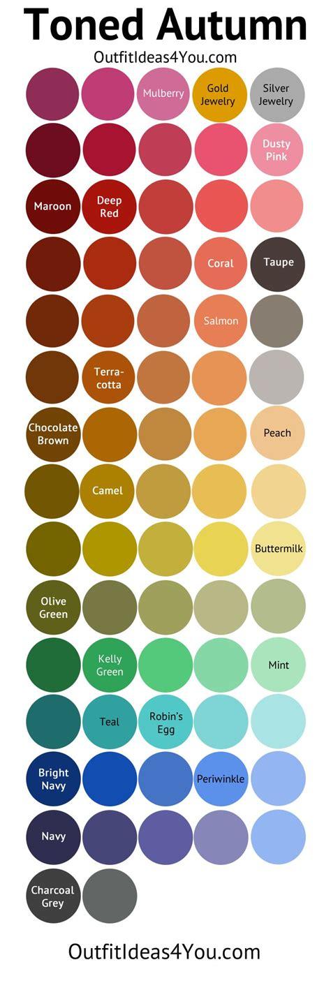 autumn color palette 25 best ideas about autumn color palette on