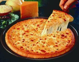 domino pizza dtc july 2014 domino s margherita pizza