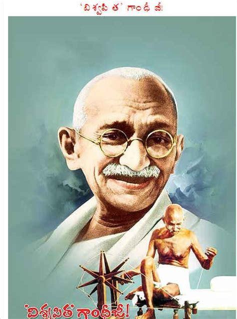 mahatma gandhi biography article teluguwebworld an article on father of indian nation