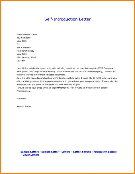 Introduction Letter By Email 5 sle introduction email introduction letter