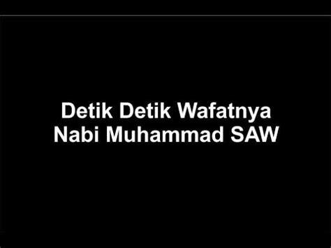 film dokumenter nabi muhammad saw detik detik wafatnya nabi muhammad saw youtube