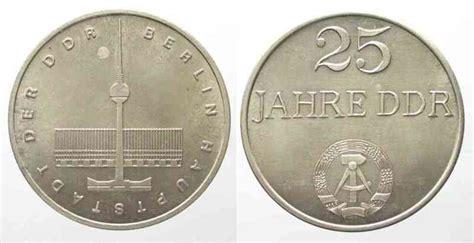 Ddr Jerman German Shp 1974 25 Jahrerat Fur Gegenseitige Mint 25 jahre ddr berlin hauptstadt der ddr medaille 1974