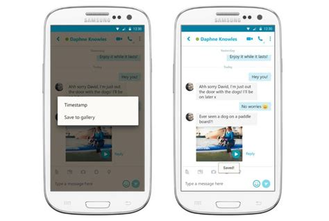skype android app skype android app update 6 11 enables saves geeky gadgets
