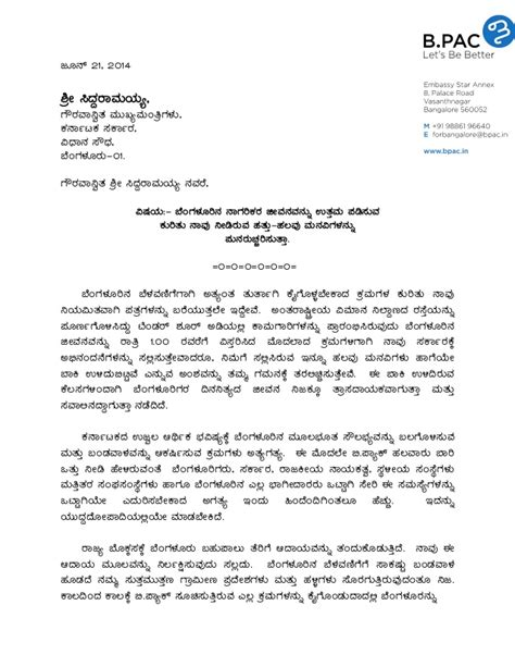 Experience Letter In Kannada Critical Issues Plaguing Bangalore B Pac S Letter To The Karnataka C