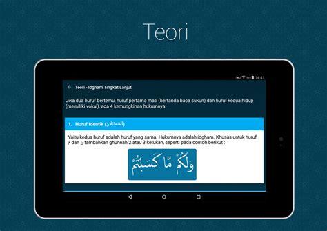 Bisa Quran Otodidak Belajar Membaca Al Quran learn quran belajar mengaji apl android di play