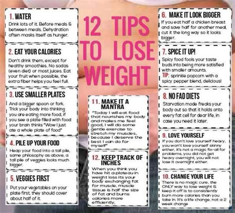 tips to lose weight home remedies health care tips