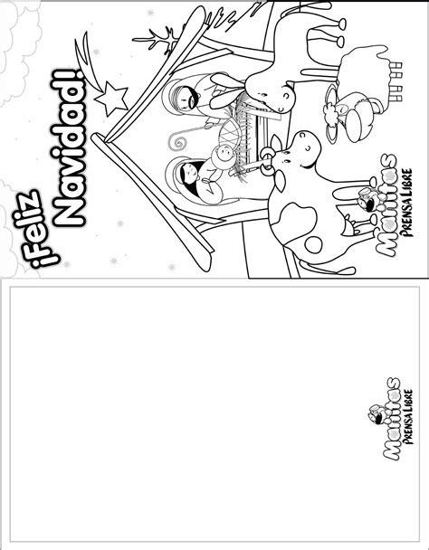 imagenes navideñas para colorear y decorar educaci 211 n infantil en el colegio postales de navidad para