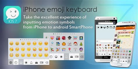 keyboards with emojis for androids iphone emoji keyboard pro