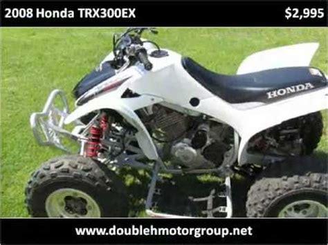 2008 honda trx300ex 2008 honda trx300ex used cars sachse tx