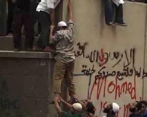consolato americano bari libia assalto al consolato usa quattro morti