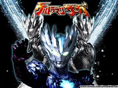 video film ultraman saga ultraman saga 2012 movie