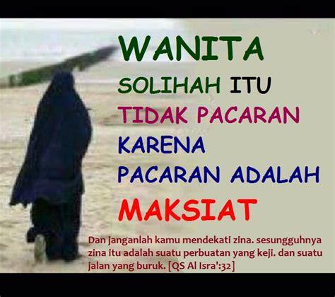 Al Quran Akhwat Indonesia Magenta akhwat gaul berjilbab tapi pacaran kantor berita islam mina