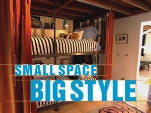 small space big style small space big style tv shows yep guilty