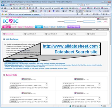 datasheet catalog for integrated circuits diodes triacs and alldatasheet net datasheet search site for electronic components and semiconductors