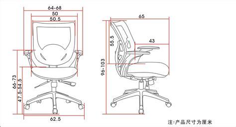 Kursi Kantor Standar kualitas tinggi wire mesh kursi kantor baik kursi