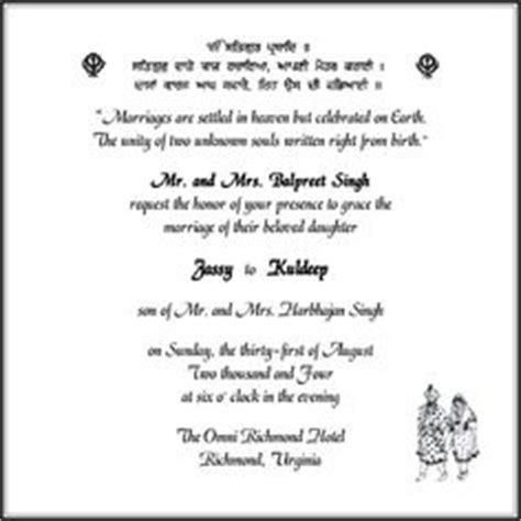 Wedding Quotes In Punjabi by Sikh Wedding Invitation Wordings Sikh Wedding Wordings