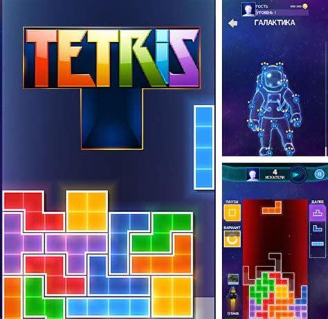 free download games tetris full version best tetris apps for android games free download
