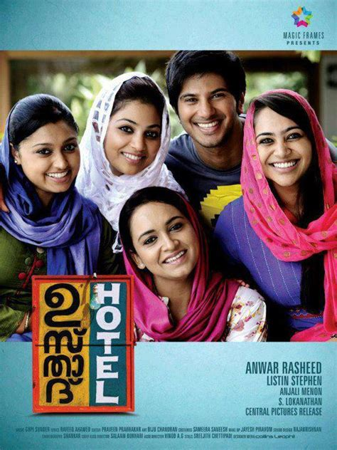 download mp3 from usthad hotel usthad hotel songs free