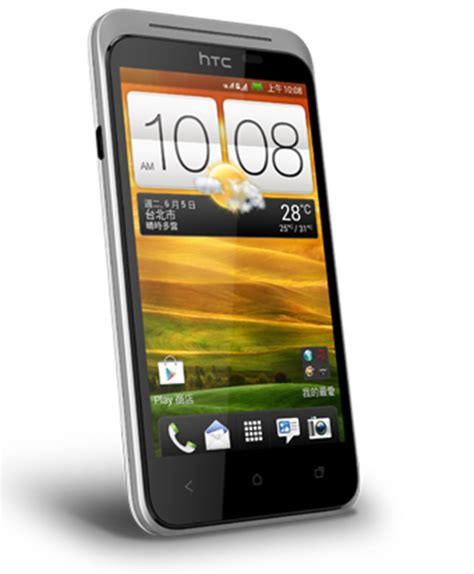 Hp Htc Desire Vct328d htc desire vc specifications and price details gadgetian