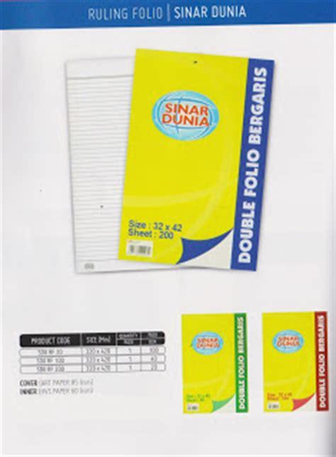 Kertas Folio Garis Sidu distributor kertas hvs sinar dunia dan stationery distributor kertas hvs sinar dunia dan stationery