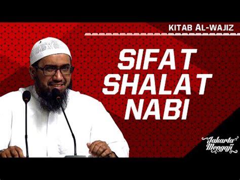 tutorial sholat nabi full download ilmoe com sifat sholat nabi 2