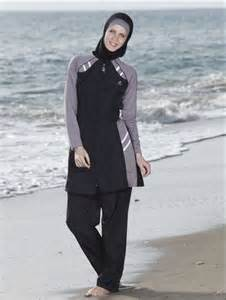 maillot de bain islamique pour femme items similar to adabkini lavin islamic swimwear burkini