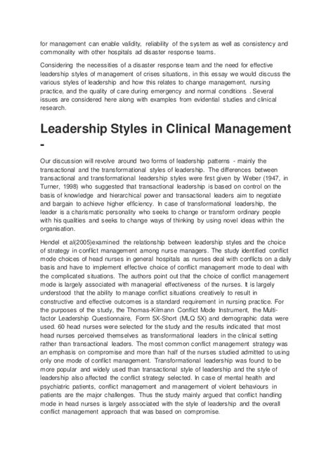 Leadership And Management In Nursing Essay by Nursing Essay On Leadership Exle