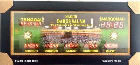 jam digital masjid jadwal sholat digital wa 0813 2993 9370