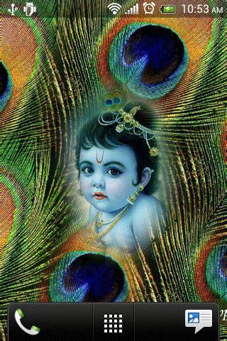 hd wallpapers android god god krishna wallpaper hd free android informer bhagawan