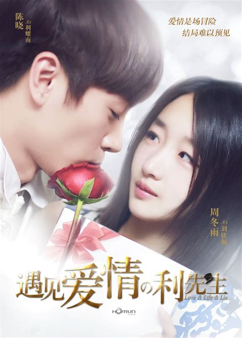dramanice my secret romance a life time love engsub 2017 chinese drama asianvote