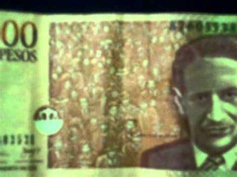 imagenes ocultas en billetes imagenes ocultas en billetes videos videos