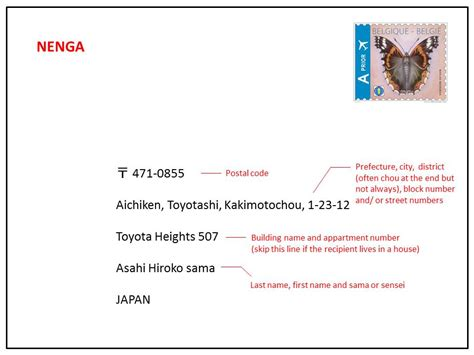 letter address format japan how to send a new year s card to japan the japans