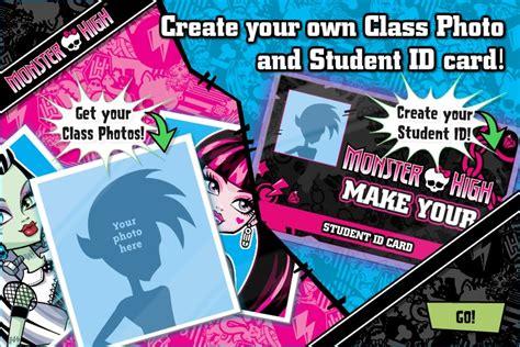 design your own photo id card create your own cartoon card cartoon ankaperla com
