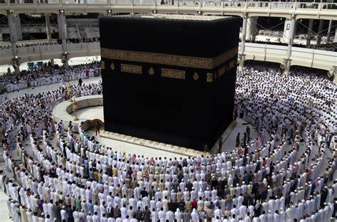ramadan muslims  snapchats livestream  mecca