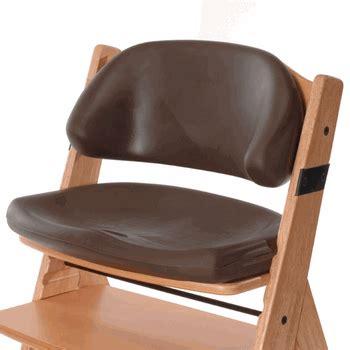 keekaroo comfort cushion keekaroo comfort cushion set free shipping