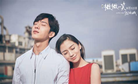 film love o2o boran jing and angelababy s love o2o drops first inviting