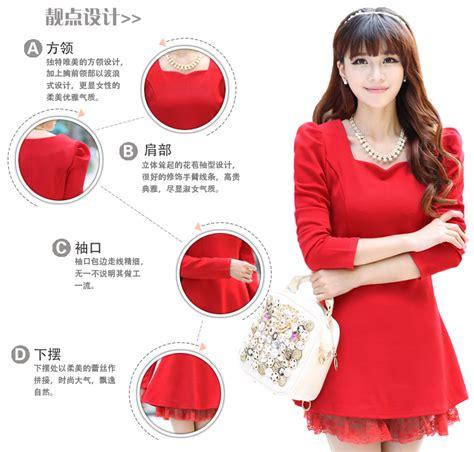 Murah Lu Natal Paling Panjang mini dress merah natal terbaru model terbaru jual murah import kerja