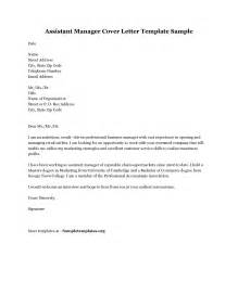cover letter for retail assistant template