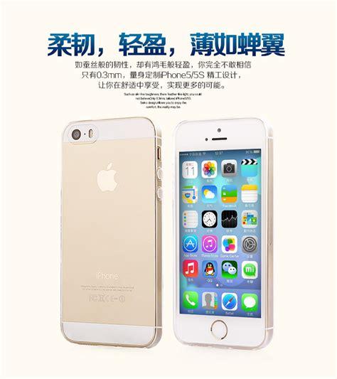 Iphone 5 5s Tpu Slim 0 3mm iphone 5 5s 6 6s plus ultra slim 0 3mm transparent tpu