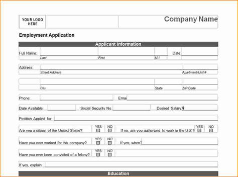 generic application for employment free printable generic
