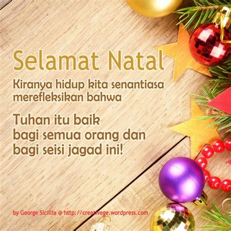 Ucapan Natal Dan Galungan