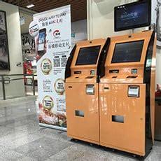 self service kiosks all id myanmar card printer barcode scanner embosser